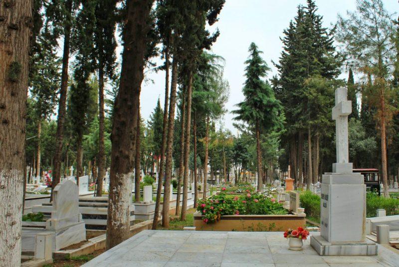 Mersin Şehir Mezarlığı