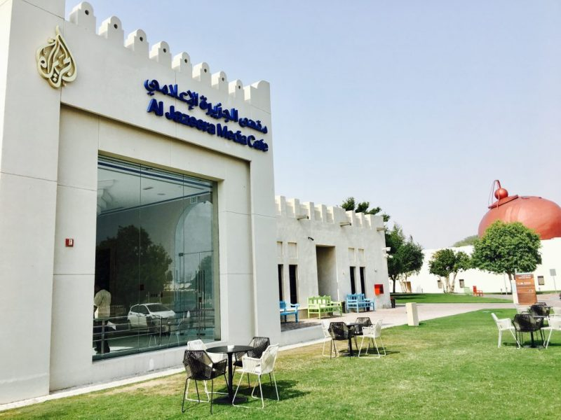 Al Jazeera Media Cafe, Katara Cultural Village