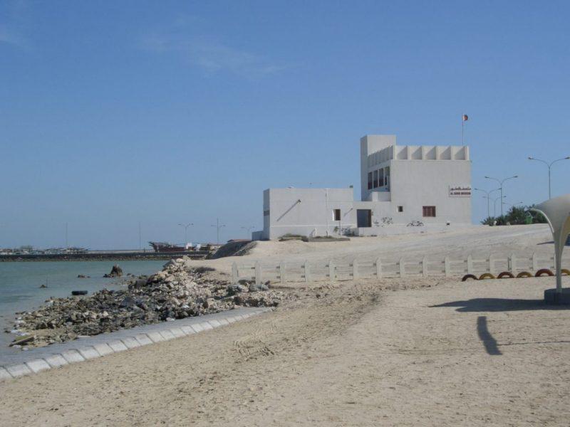 Al Khor Museum, Katar