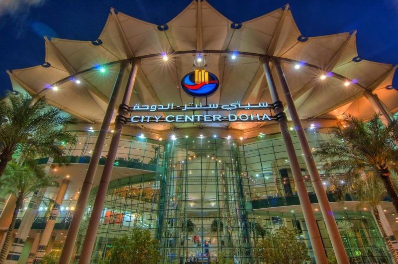 City Center Mall, Doha-Katar