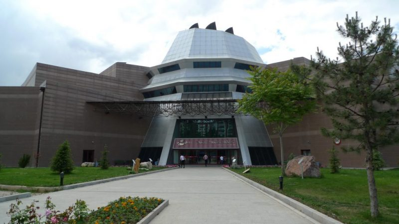 MTA Tabiat Tarihi Müzesi, mapio.net